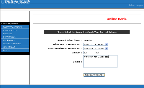 Online Bank Management System - Transfer Amount